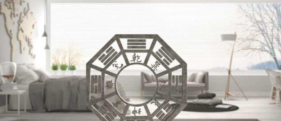 AS CORES PARA 2021: FENG SHUI PARA UM ANO NOVO PROMISSOR